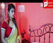chand paiso k liye chut marwani pdi sexy desi bhabhi saree from 19 bhabhi saree blue bra opening xxx asx video village school aunty