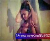 bangla sexy song 19.. from bangla sexy biharesi sadhu baba sex moti aunty