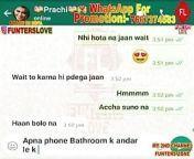 WhatsApp sex bhabhi chat from desi punjabi fudi sex chat videoaath nibhana saathiya gopi bahu xxx videos com